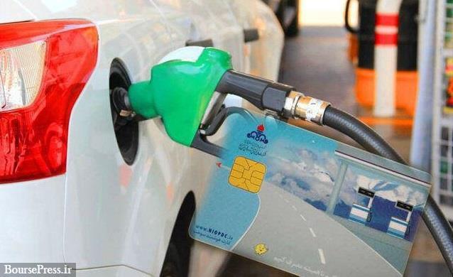 استفاده فقط ۵ درصدی مالکان خودرو از کارت شخصی سوخت در اولین روز