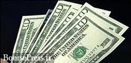 ادامه رشد دلار و یورو و سکه با شیب ملایم
