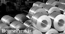 رکورد جدید قیمت آلومینیوم بعد از تحریم دومین شرکت بزرگ توسط آمریکا
