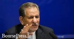 دستور روحانی بر فروش سهام و حمایت از بورس / مشوق جدید برای عرضه های اولیه