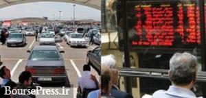 دلایل نماینده مجلس برای عرضه محصولات خودروسازان در بورس کالا