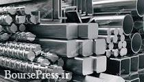 ۵ پیشنهاد برای عرضه بیشتر محصولات شرکت های فولادی در بورس کالا