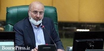 بررسی طرح مهم شورای عالی هماهنگی اقتصادی قوا