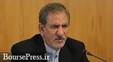 جهانگیری حکم عضو جدید شورای عالی بورس را امضاء کرد
