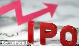 مشخصات شرکت جدید و ۱۰۷ میلیارد تومانی درج شده و آماده عرضه اولیه ۱۵ درصدی