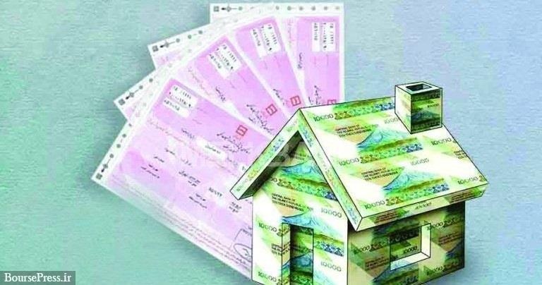 ۵ محدودیت برای معاملات گواهی حقتقدم تسهیلات مسکن دو بانک