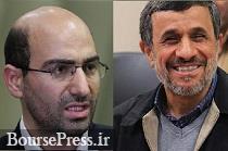 عامل فرار کردن خاوری احمدی نژاد است