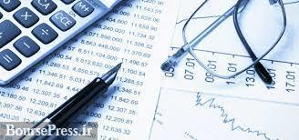 شرکت آماده عرضه اولیه ۱۰ درصدی در فرابورس اطلاعات جدید داد