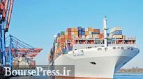آمار صادرات سال گذشته ایران با کاهش ۵ درصدی و افت ۳۰ درصدی میعانات