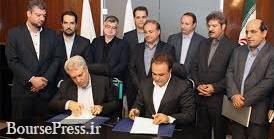بانک ملت با سازمان منطقه آزاد کیش تفاهمنامه امضا کرد