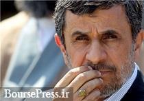 واکنش وکیل احمدینژاد به مواضع دادستان دیوان محاسبات