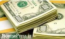 گُم شدن ۹ میلیارد دلار ۴۲۰۰ تومانی تکذیب شد/ حتی یک دلار