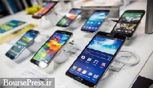 واردات گوشی همراه ۸۶ درصد کاهش یافت