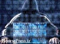 محاسبه خسارت ۵۳ میلیارد دلاری در صورت حمله سایبری جهانی