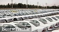 ۴۳ هزار خودرو در هفتههای آینده در بازار عرضه می شود