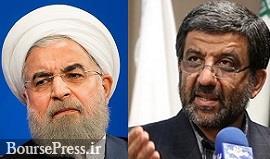 روحانی باید برای فاجعه بورس و... محاکمه شود نه به علت پهنای باند!