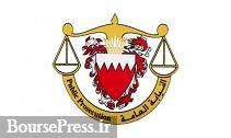 بانک مرکزی و دو بانک بزرگ دولتی و بورسی در پرونده پولشویی محکوم شدند