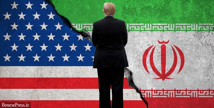 شانس دیپلماسی ایران و آمریکا با اجرای سه گام کلیدی توسط ترامپ
