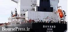 تحریم های آمریکا منجر به توقف دو کشتی ایرانی در سواحل برزیل شد