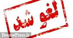 نشست سران ایران روسیه و جمهوری آذربایجان  لغو شد