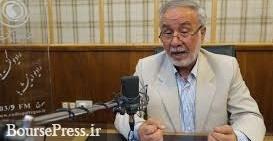 بدبینی نماینده اسبق ایران در صندوق بینالمللی پول از عدم دریافت وام