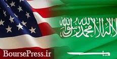 وزیر دفاع آمریکا مجوز اعزام نیرو و تجهیزات به عربستان را صادر کرد