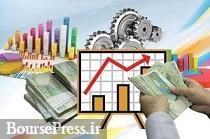 تورم تولید کننده از سوی بانک مرکزی اعلام شد