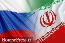 ایران و روسیه برای توسعه شبکه مشابه سوئیفت همکاری میکنند