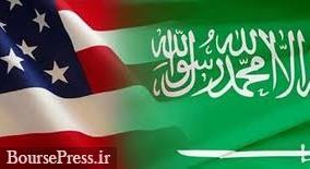 زمان ارایه گزارش ترامپ به کنگره درباره عربستان