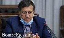 انتظار رییس بانک مرکزی از صندوق بین المللی پول برای تصویب تقاضای وام ایران