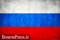 روسیه هم از حضور در نشست ورشو انصراف داد