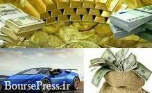 قیمت ارز و طلا در اولین روز هفته + بهای چند خودرو
