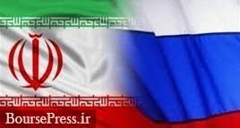 نامه مشترک روسیه و ایران به دبیر کل سازمان ملل برای لغو تحریم ها