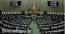 مجلس از افزایش قیمت بنزین حمایت کرد / خبری از طرح فوریتی نیست