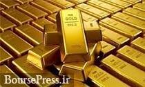 رشد قیمت جهانی طلا با نگرانی از اقدامات کره شمالی