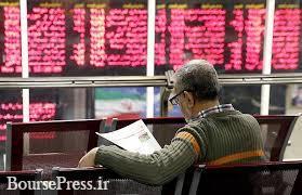 خداحافظی موقت ۴ شرکت بورسی و رفع گره از سهم دارای صف فروش