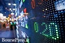 خروج موقت ۴ شرکت از تابلو بورس و رفع گره از سهم دارای صف فروش