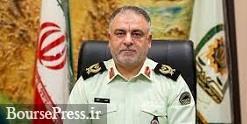 دستور بازداشت ۴ نفر به دلیل انفجار کلینیک درمانی تهران صادر شد