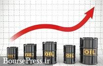 قیمت نفت به دو دلیل افزایش یافت