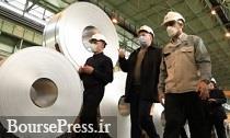 بازدید رئیس موسسه فرهنگی بین المللی اکو از فولاد مبارکه