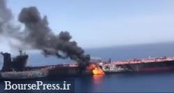 ژاپن اتهام آمریکا و نقش ایران در انفجار دو نفتکش را رد کرد