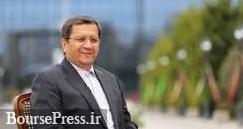رئیس بانک مرکزی علت تداوم منطقی تر شدن قیمت ارز را اعلام کرد