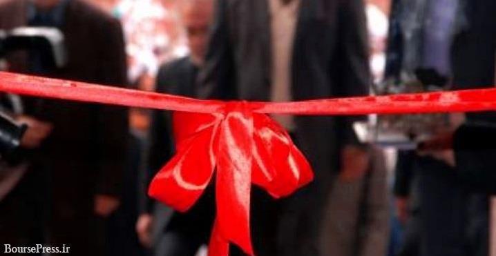 نخستین صندوق بازارگردانی سهام در مجموعه ساتا افتتاح شد/مهمترین مزایا
