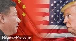 اعمال تعرفه ۳۰۰ میلیارد دلاری آمریکا بر کالاهای چینی به تعویق افتاد
