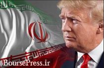 آخرین مواضع ترامپ درباره ایران: نمیگذاریم به سلاح اتمی دست یابد