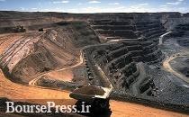 استخراج از بزرگترین معدن سرب و روی و دومین ذخیره جهانی آغاز شد
