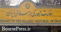 توضیح سفارت ایران درکابل درباره اصابت موشک صبح امروز