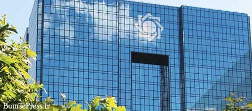 بانک مرکزی برای صورتهای مالی و درآمد بانکها تعیین تکلیف کرد