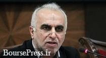 درخواست وزیر اقتصاد به عرضه سهام استقلال و پرسپولیس تا پایان سال