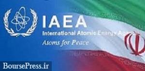 ایران قصد خروج از NPT را ندارد / توقف بازرسی ها با عدم لغو تحریم ها